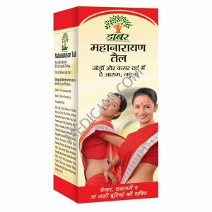 Dabur Mahanarayan Tail 50Ml