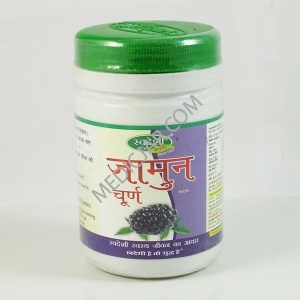 SWADESHI Jamun Churna – 100 gms