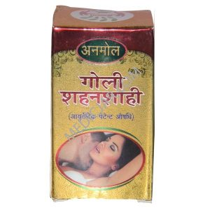 Anmol Goli Shahanshahi (30 tablets) Pack of 2