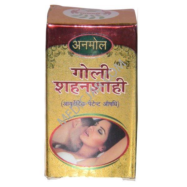Anmol Goli Shahanshahi (30 tablets) Pack of 2