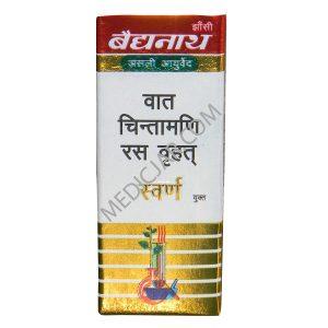 Baidyanath Vat Chintamani Ras Virhat Gold (10 Tablets)
