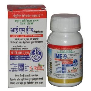 Kudos IME-9 (60 tablets) – Pack of 2