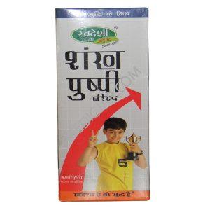 Swadeshi Sankh Pushti Syrup