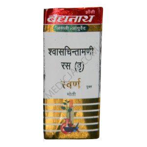 Baidyanath Swas Chintamani Ras (VR.) Gold – 25
