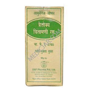 Uap Pharma Trilokya Chintamani Rasa