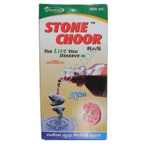 Vardan Stone Choor