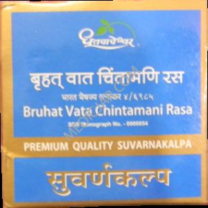 Bruhat vata chintamani rasa (30 Tablets)