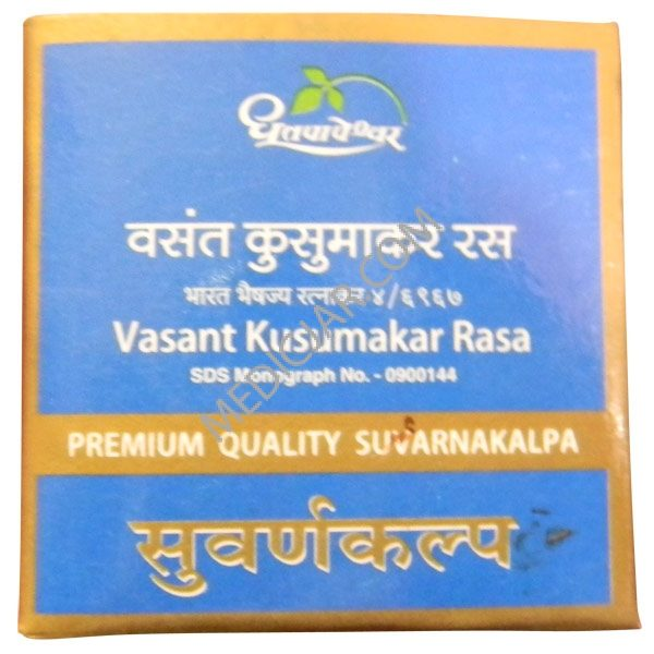Vasant Kusumakar Ras with Gold (30 Tabs)