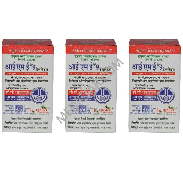 Kudos IME-9 tablets (Pack of 3)