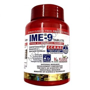 Kudos IME-9 (150 + 30) 180 tablets New Pack