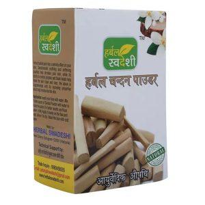 Herbal Swadeshi Herbal Chandan Powder 100gm (Pack of 2)
