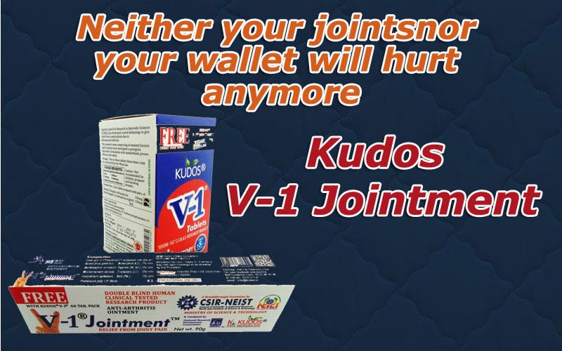 v1-joinment